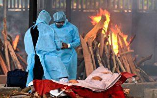 印度新增4454例死亡 累計死亡人數破30萬