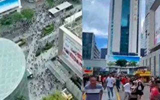 深圳大樓亂晃驚動美領館 向美國人發警告