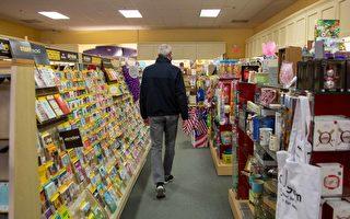 州長墨菲簽新法 新澤西居民在當地購物可減地稅