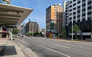 台湾大陆同现不明感染本土案例 全台三级警戒