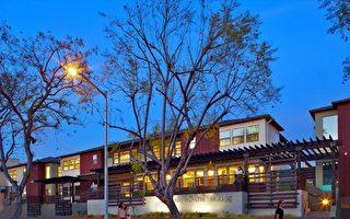 洛杉磯華裔談老人公寓生活
