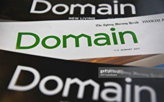Domain遭網攻 警告用戶租房時注意信息安全