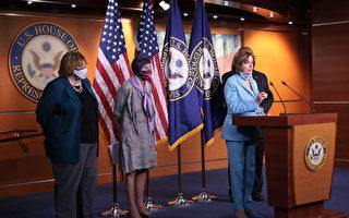 美众院批准成立委员会 调查国会大厦遇袭事件