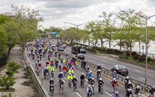 年度纽约慈善自行车赛8月22日举行