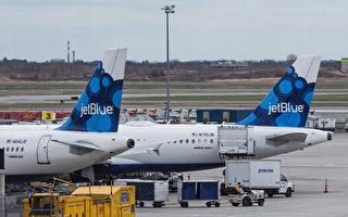 捷藍航空夏季末  開通紐約倫敦航線