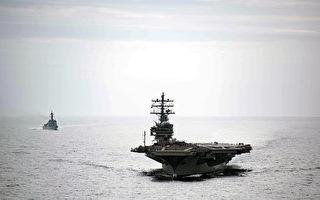 沈舟:里根號航母出動 美軍升級戰備