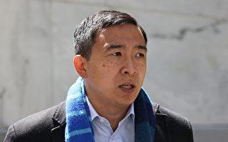 新民调:杨安泽亚当斯领先 市民多支持警察