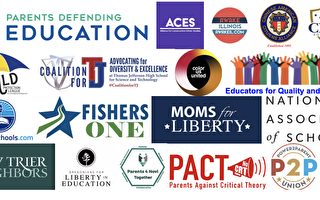 22组织连署反对教育部资助课程将CRT引入公校