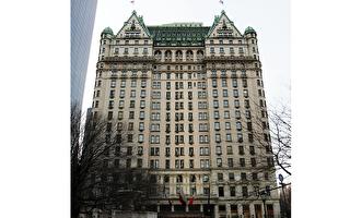 纽约著名地标广场酒店今日重开