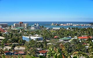 一帶一路受挫 薩摩亞新總理叫停港口項目