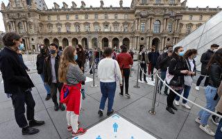 組圖:法國疫情趨緩 盧浮宮重新對外開放