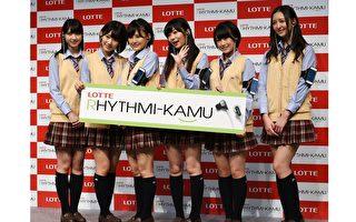 宮脇咲良坦言糾結 談決心自HKT48畢業的原因