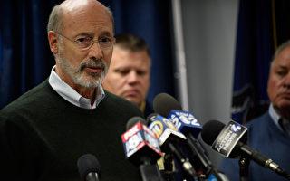 賓州選民投票贊同限制州長緊急令