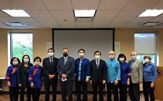 台灣駐芝加哥辦事處處長姜森參加公益活動