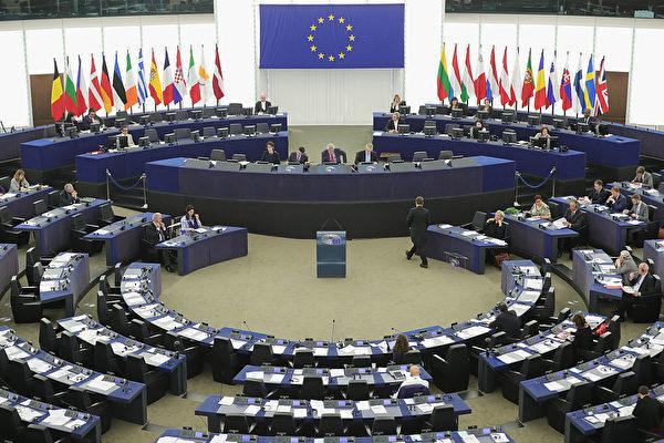 中共制裁自砸腳 歐洲議會凍結中歐投資協議