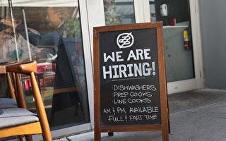 美首領失業金人數創新低 22州停發救濟金