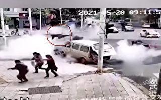 【现场视频】武汉路面爆炸路人被炸飞 4伤