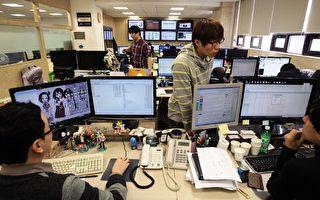 日本再遭中共黑客攻击 制定防共网络安全战略