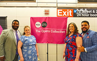 "MTA将重启""纽约乐坛""声乐家欣喜献唱"