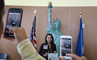 移民局向入籍辅导机构拨1000万元  7月16日前申请