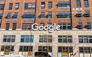 亚利桑那州起诉谷歌 擅自追踪安卓用户位置