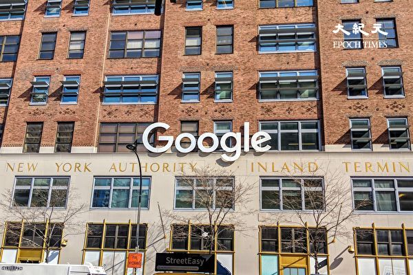 亞利桑那州起訴谷歌 擅自追蹤安卓用戶位置