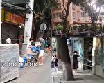 广州荔湾全区核酸检测 疫情延烧至海珠区
