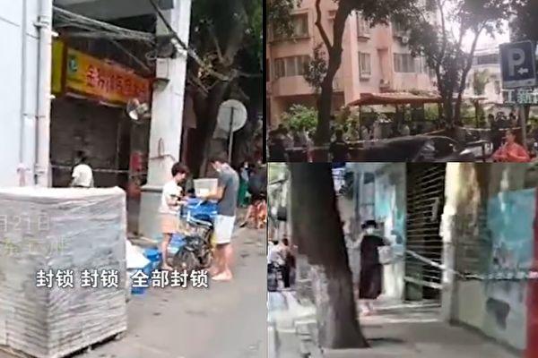 广州荔湾现确诊者 传广中医有密接者已封校