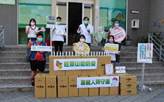 旺莱山挺弱势赠防疫品 吁社区携手共防疫