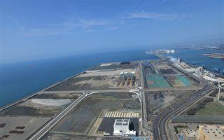 台中港离岸风电产业专区 专业道路竣工