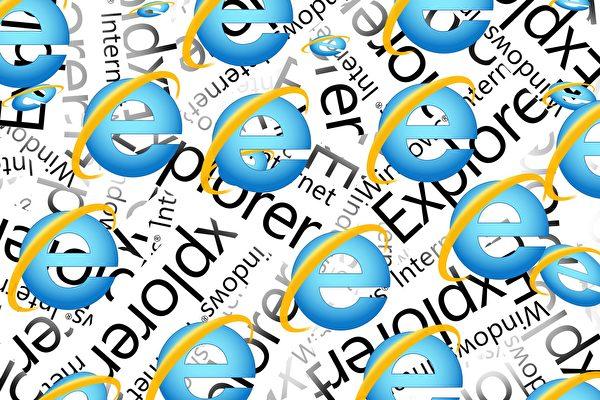 服务逾25年 微软IE浏览器明年6月退休