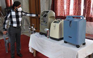疫情严峻 印度指控中共趁机哄抬制氧机价格