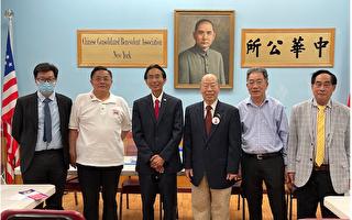 市议会第20选区参选人尹导拜访中华公所