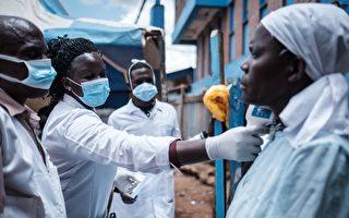 疫苗与资金短缺 非洲疫情受联合国关注