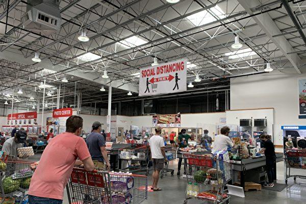 消費大增房市火熱 新澤西州財政收入超預期