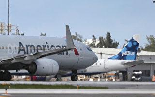 检票系统故障 航班延误 全美机场旅客排长龙