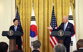 拜登白宫会晤文在寅 联合举行新闻发布会