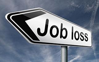 亞省失業率8.7% 疫情發生以來最低