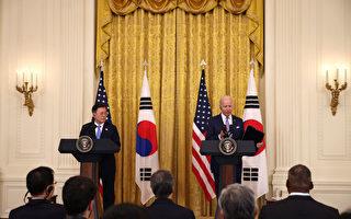 美韓聲明提台海穩定 台外交部:捍衛民主制度