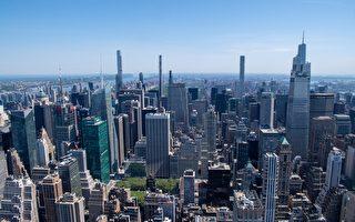 外國人投資美國房地產 曼哈頓不再是首選地