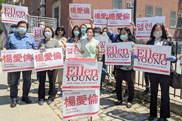 杨爱伦谈教育政策理念 支持天才班SHSAT
