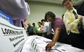 加州連3月就業人數逾10萬 專家警告出現就業鴻溝