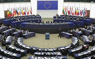 歐議會決議:促制裁中共官員 杯葛北京冬奧