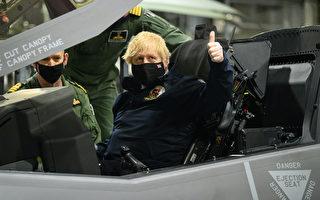 英相點名北京 表明亞洲部署航母維護國際秩序