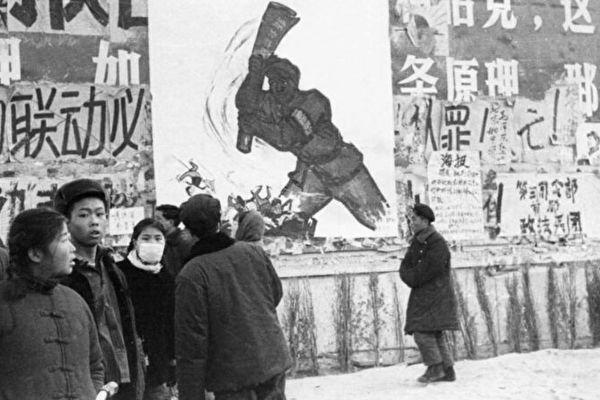 【網海拾貝】新版中共黨史為文革翻案