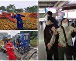 上海開花博會 多名維權公民被圍堵攔截
