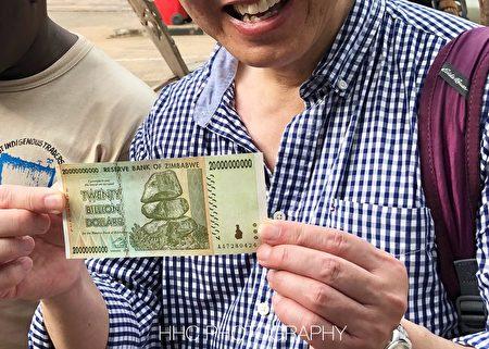 津巴布韋紙幣