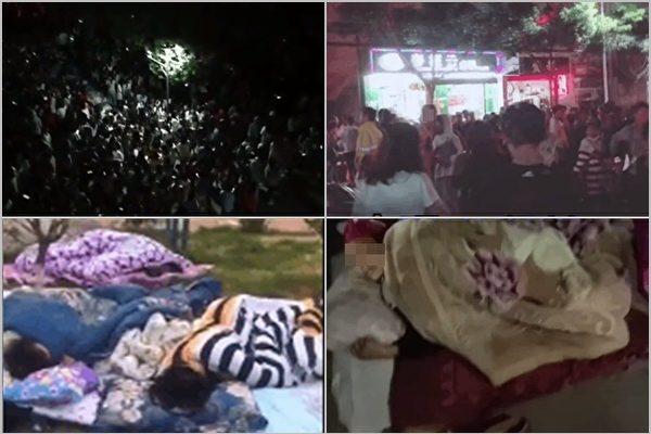 【一線採訪】青海雲南強震 災區店鋪全停業