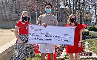 高中生获奖学金 将自己上大学的积蓄赠他人