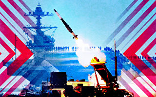 【時事軍事】中美對抗 中共無法建立殺傷鏈